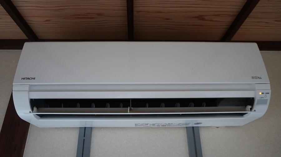 airconditioner2.jpg
