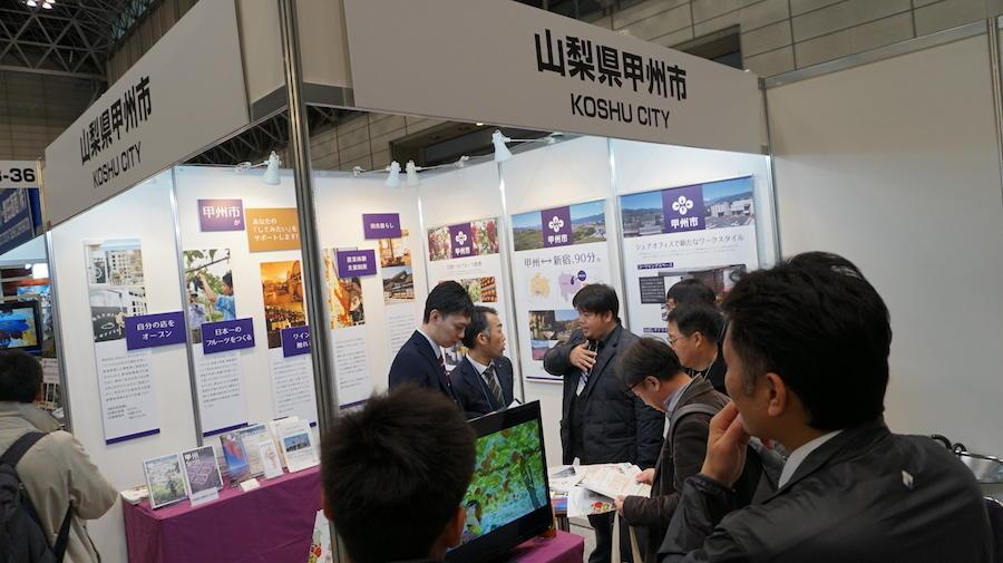 sousei-expo3.JPG